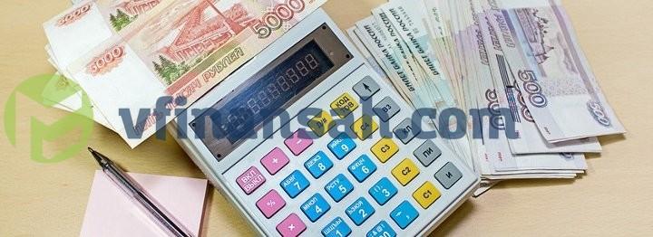 калькулятор, деньги, ручка - Как вернуть деньги за страховку по кредиту?