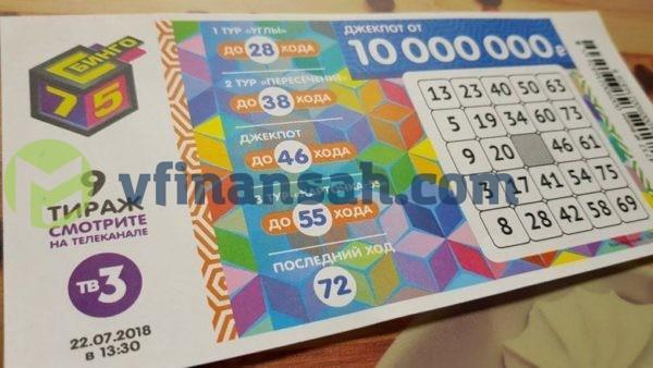 российские лотереи с самым большим джекпотом на сегодня