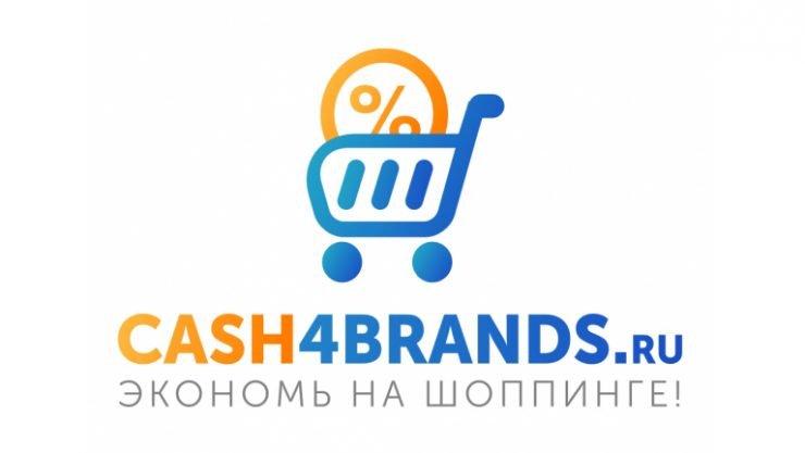 Логотип Сash4brands