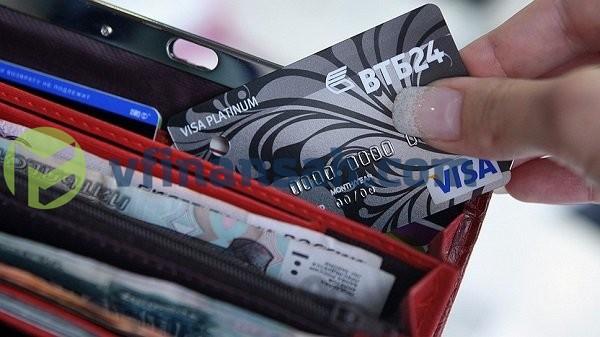 кошелек с картой втб 24