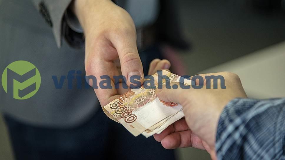 быстро деньги займ на карту быстро без отказа