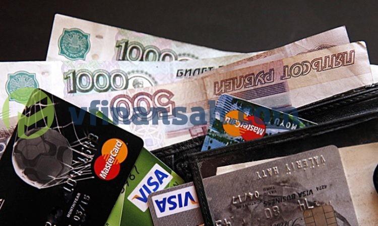 В данной статье представлен список лучших микрокредитных организаций, которые могут выдать безпроцентные займы.