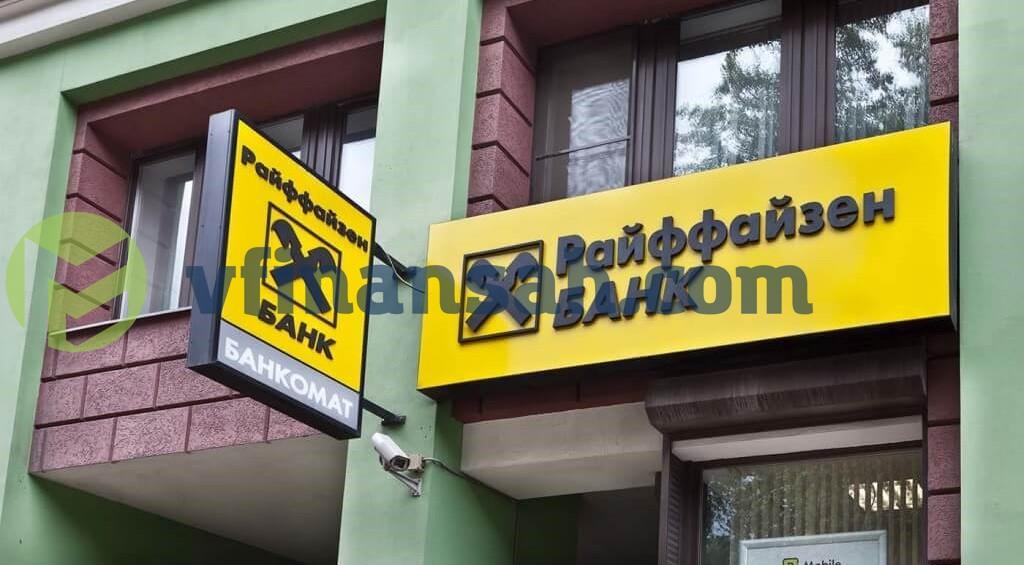 Чтобы стать зарплатным клиентом по индивидуальной схеме нужно иметь зарплату 25 тысяч рублей