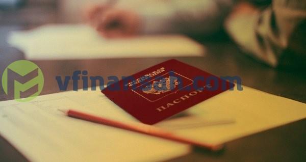 кредитная карта по паспорту с моментальным решением в день обращения