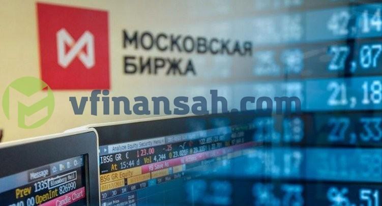 Изображение - Покупка валюты на бирже физическим лицом 32