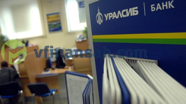 Уралсиб банк документы для кредита