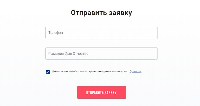 Открыть расчетный счет для ИП и ООО в Совкомбанке